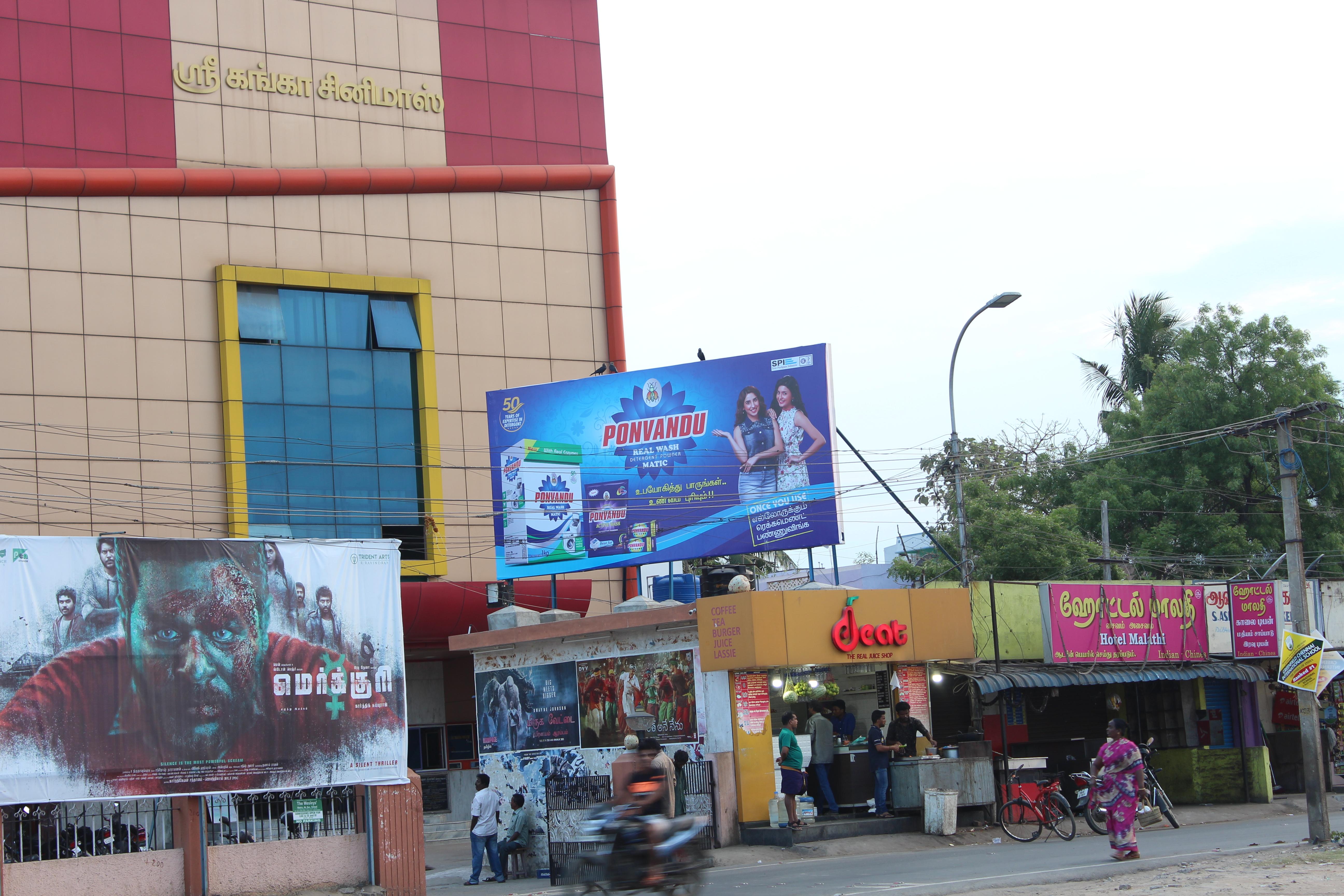 Ganga Cinemas